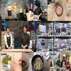 콩나물,백파더,콩나물밥,요리,백종원,시청률,방송,돼지고기,이날