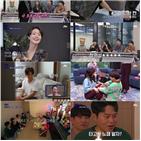 안영미,장르,유세윤,코미디,아이디어,19금,선사,웃음