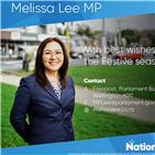 총리,의원,뉴질랜드,총선,노동당