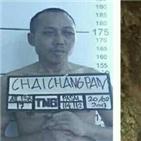 차이,교도소,인도네시아,탈출,탈옥수,경찰,발견
