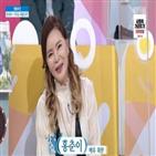 홍춘이,최란,이충희,매니저,가수,이름