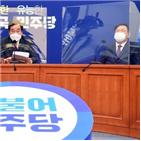 찬스,장관,서울대,엄마,민주당