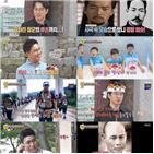 송일국,김좌진,청산리,역사,장군,독립전쟁,대한,방송,남다른