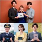 스파이,포인트,유인나,문정혁,사랑한,관전,방송
