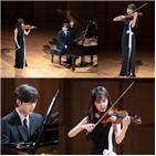 채송아,박준영,연주,브람스,피아노