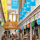 시장,이마트,노브랜드,전통시장,휴업일,노브랜드가,인천,상생스토어,상인