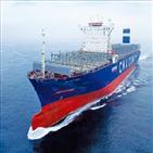 선박,친환경,개발,현대중공업그룹,전기추진선