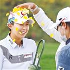 김효주,우승,고진영,대회,투어,경기