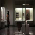 전시,국립중앙박물관,일본,식민사관,배현진
