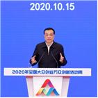 중국,한국,대표,행사,기업,로드쇼,한국경제,스튜디오