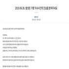 윤상엽,동생,누나,국민청원,배우자