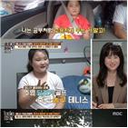 미나,이형택,공부,한국