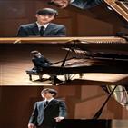 박준영,채송아,브람스,연주,피아노