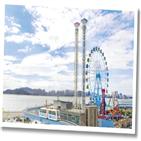 개항장,인천,관광,인천관광공사,차량,운행,월미바다열차