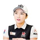 이보미,아카데미,프로,레슨,데이터,배우
