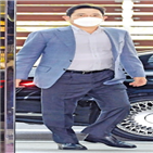 베트남,부회장,출장,삼성,삼성전자