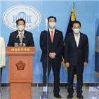 장관,수사,추미애,검찰총장,법무부