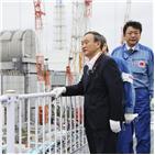 삼중수소,오염수,후쿠시마