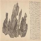 중국,경매,영벽석,낙찰