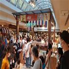 한국,친환경,농산물,홍콩,시티슈퍼,소비자,깻잎,판매