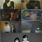 채송아,브람스,박준영,사랑,김민재,박은빈,음악,배우