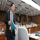 금태섭,의원,김종인,민의힘,서울시