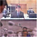 중국,업체,보도,중단,장하성