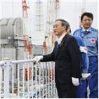 오염수,일본,후쿠시마,방류,정부