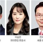 변호사,중재인,교수,로스쿨,전문가,국제중재인,국제중재센터,서울대,이상
