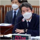 남북,북한,연결,장관