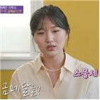 박승희,쇼트트랙,디자인
