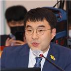 의원,금태섭,김남국,탈당