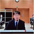 중국,중단,관련,문제,방탄소년단,업체