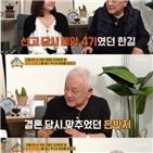 김한길,최명길,아내,폐암