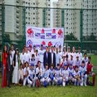 베트남,설립,야구협회