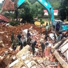 산사태,홍수,베트남,목숨