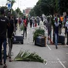 시위,나이지리아,발포,경찰,가혹행위
