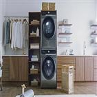 그랑데,건조기,제품,세탁기,설치,세탁,공간,건조,소비자,기능