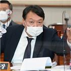 총장,윤석열,장관,수사,의원,법무부