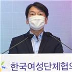 대표,서울시,모임,민의힘,의원