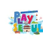 서울,스타,케이팝