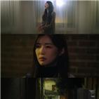 케이시,뮤직비디오,드라마타이즈,공개
