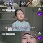명창,선생님,김태연,태연,제자,박정아