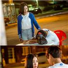 카카오,공주영,왕자림,연애혁명,커플,모습,공개