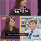 박현선,양준혁,100억