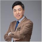 교수,에듀윌,강의,전략,김영복