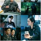 정수정,시청자,장동윤,써치,레오,연기,군인