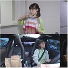 김민아,앤오프,공개,극장