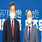 대표,문제,도미타,일본,대사