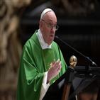 교황,동성애자,동성결합법